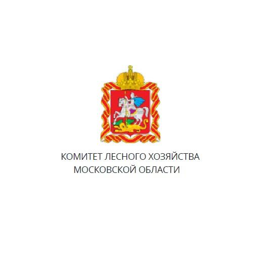 Комитет лесного хозяйства МО
