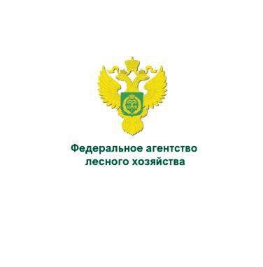 Федеральное агентство лесного хозяйства