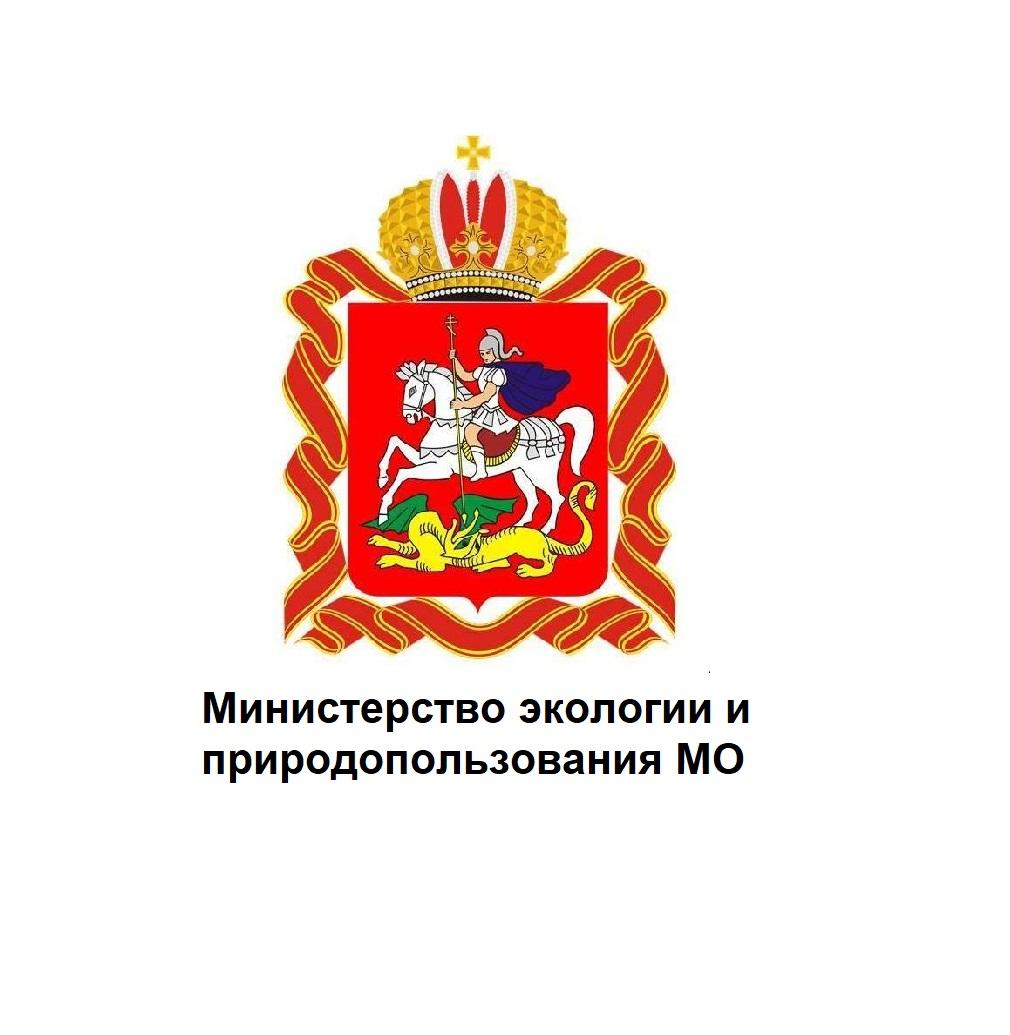 Министерство экологии и природопользования МО